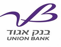 בנק אגוד